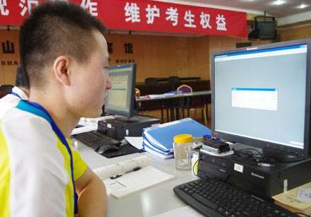 贵州省招生考试院:高职(专科)昨录取28882人