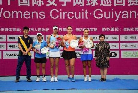 ITF国际女子网球巡回赛:贵阳站产生双打冠军