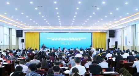 贵州省乡村旅游扶贫现场会在铜仁市召开