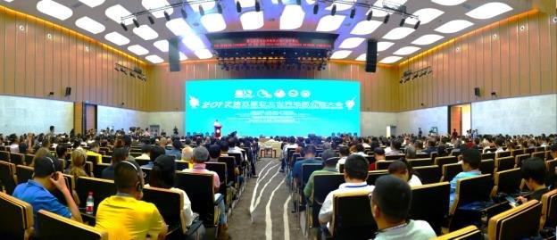 2017第五届亚太世界地质公园大会在织金开幕