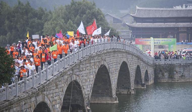 全民健身——百城徒步赛在贵州大方拉开帷幕