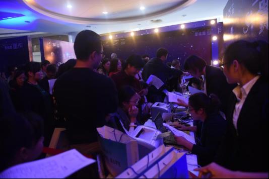 碧桂园·星作产品发布会盛大举行 现场人气高涨