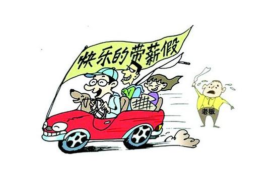 贵阳出台政策促进农民工返乡就业创业