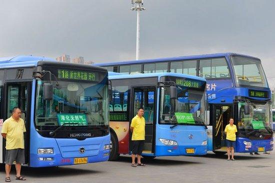 贵阳市两条公交心得学习始发站调整新课线路高中英语标图片