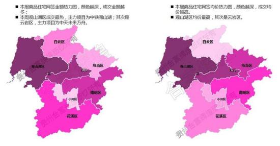 贵阳市主要区域网签概况热力图(合富辉煌统计数据)图片