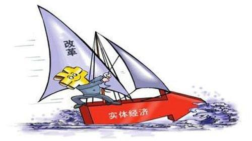 """贵州省为实体经济企业""""减负"""""""