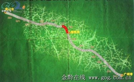贵广高速公路桂林至三江段动工 迎接通道经济