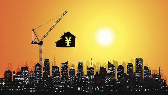 低房价 低地价助推住房回归居住属性