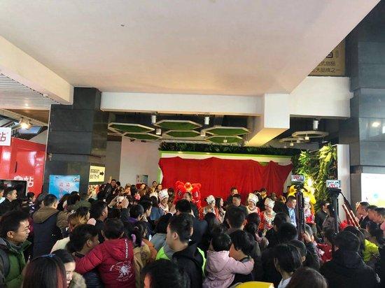 碧桂园•印象花溪城市展厅盛大开放