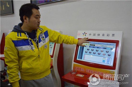 中国体育彩票自助机_体育彩票官网