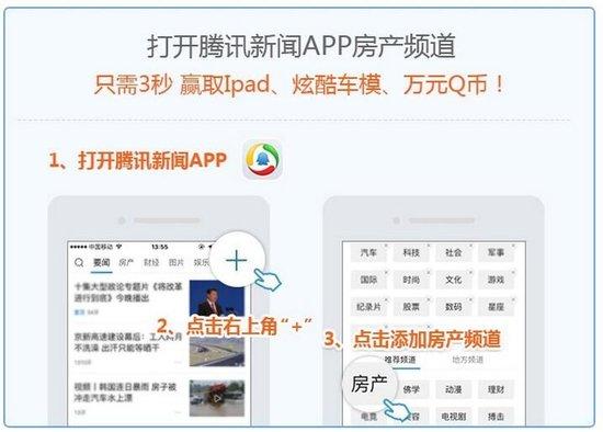 31省区市最低工资排名出炉 贵州排第十
