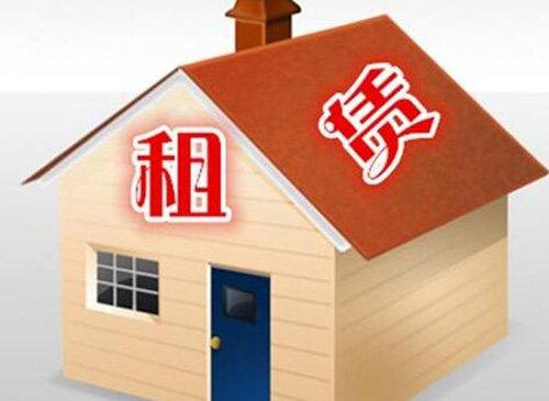 360旗下平台踩雷长租公寓 租客或流落气温-2°C的北京街头