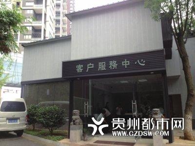 物业新建起的办公楼被业主投诉侵占绿地所建-查违建牵出 案中案 别墅