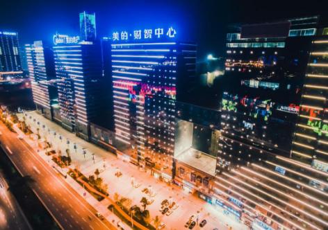 美的·财智中心:投资高端写字楼 城市云端的财富密码