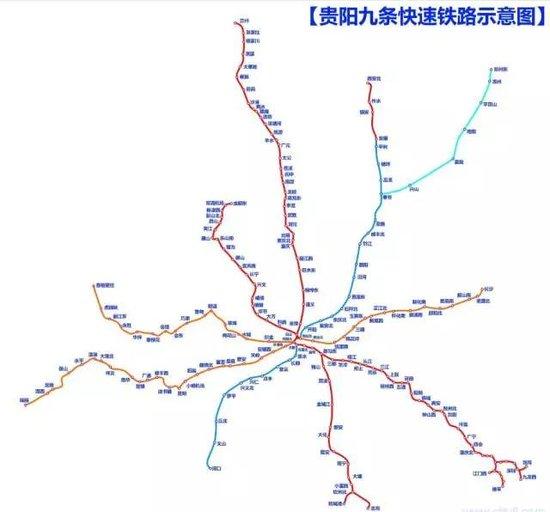 高铁加速奠定西南交通枢纽地位 贵阳爆发楼市投资红利图片