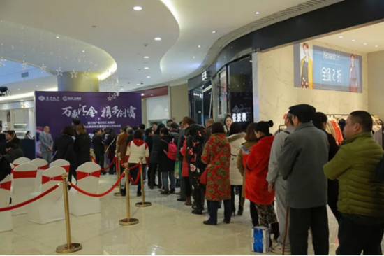 富力地产&世纪汇金联动品牌发布会暨销售展厅开放仪式圆满举行