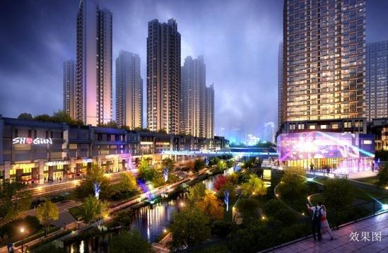 贵阳恒大中央广场:随心所享 演绎恰好生活图景