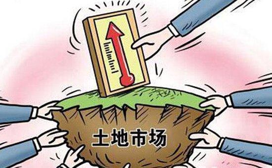 《贵州省城镇建设用地总量控制管理实施方案》出台