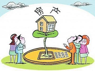 不同类型的房子升值潜力也各不相同