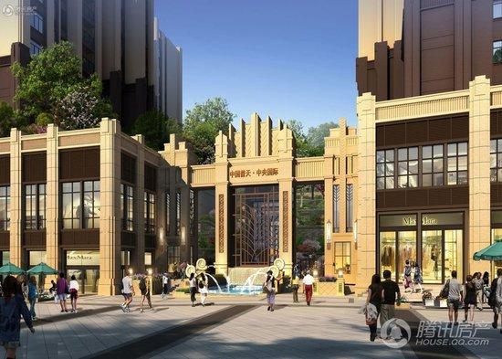 匠心筑家 中央国际社区内部景观华丽呈现