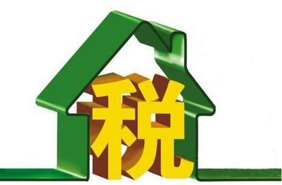贵州省国税地税深化合作服务地方发展