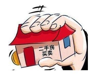 五步教你找出二手房常见隐患 买房学聪明点