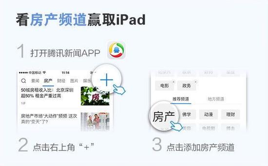 贵州省将打造养老服务三大平台