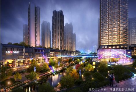 恒大中央广场:瞰湖两房 持续销售中