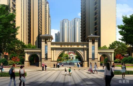 贵阳恒大中央广场·都市瞰湖美景  定义畅意人生