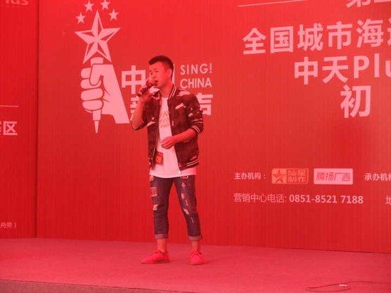 第二季中国新歌声贵州赛区海选开唱