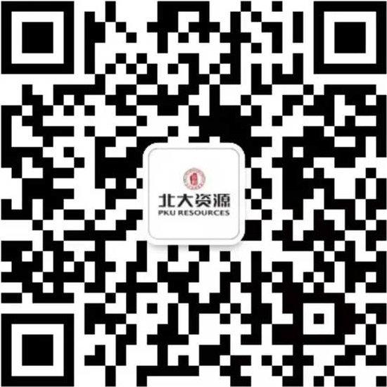 【人物志】激荡与裂变—专访贵阳北大资源副总裁陶峰