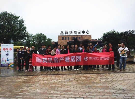 赏花游园撒野季 腾讯看房团带您走进贵州生态之都