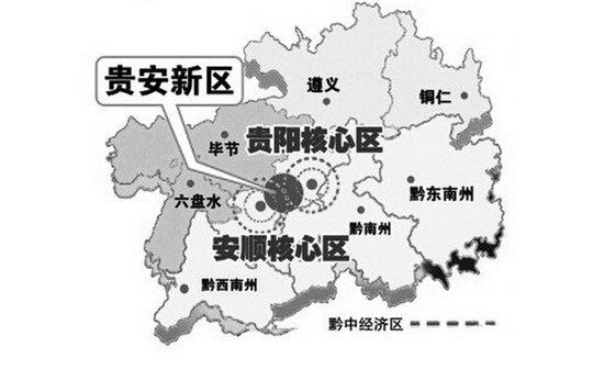 贵安新区人口_贵州土地利用总体规划调整完善