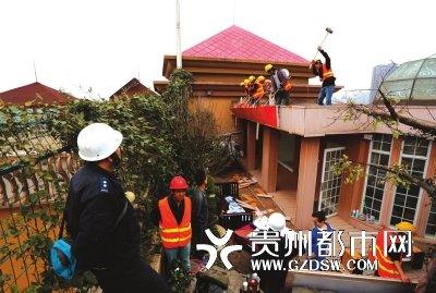高新庄园空中别墅被v庄园拆除别墅区西安紫金图片