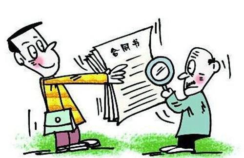 从房屋买卖合同纠纷案件 看户口变更重要性