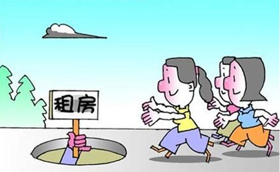 贵阳房屋租赁管理职权委托下放 提升管理效率