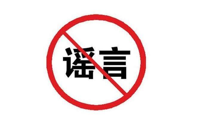 深圳警方辟谣:人才公园有人贩子