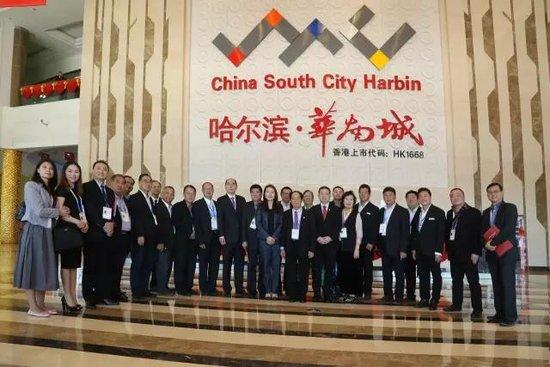 中俄博览会华南城分会场圆满落幕 通过数字看展会