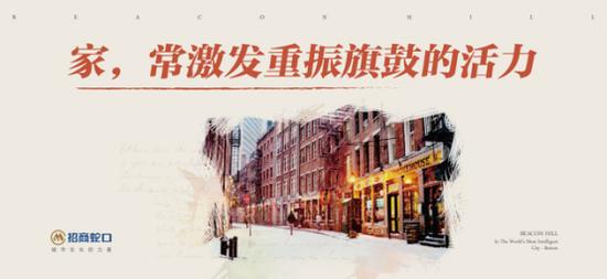 在城市中找到温暖 贝肯山一期现房,暖冬绽放