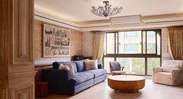复古迷人142平优雅美式家