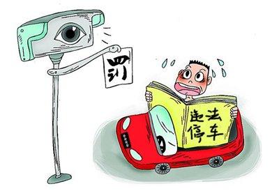 哈尔滨市交警发布违停最多十个路段 江畔路排第一