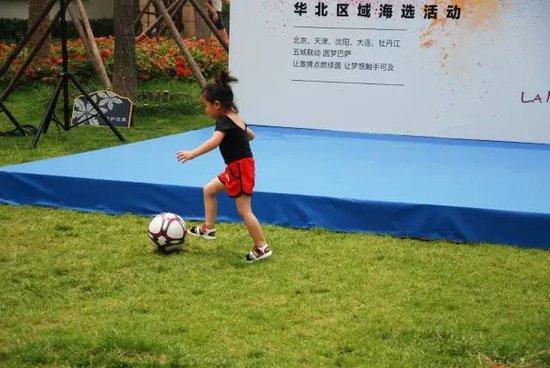 【世茂巴萨青训计划】华北决赛再燃战火