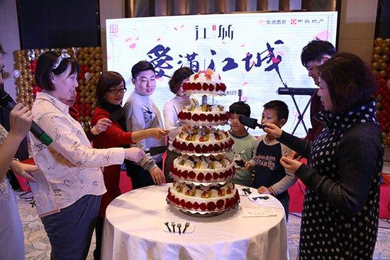 """华润·中海·江城""""五星级定制生日会"""" 感恩一路有您"""