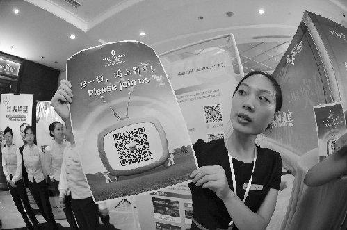 2014微信营销的爆发年?