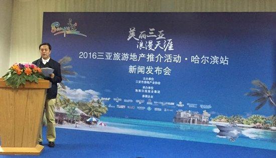 冰城天涯暖攻略三亚旅游地产推介走进哈尔滨郑州自驾游春意图片