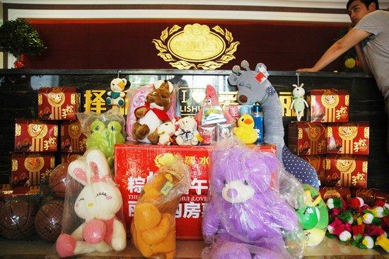 端午佳节粽飘香 畅享六一欢乐季
