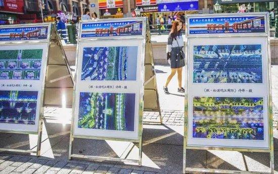 松浦观江国际摄影大赛参赛作品在中央大街展出