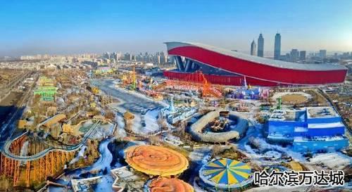 哈尔滨万达城13条公交线路开通仪式成功