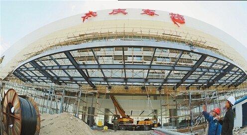 大庆东站装修预计6月底完工