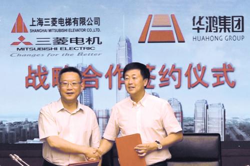 华鸿集团与宝冶集团、三菱电机签署战略合作协议